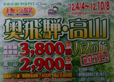 2012_0410_214535img_9317